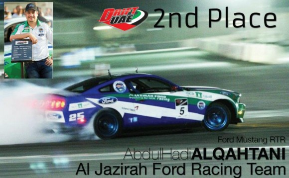 Drift UAE 2012