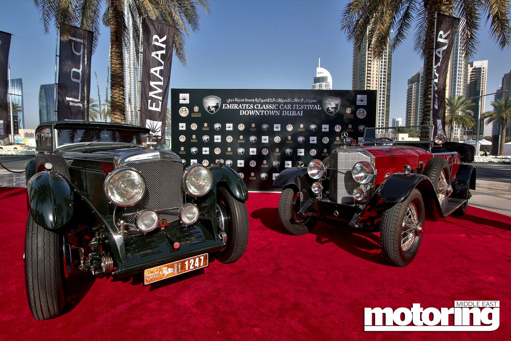 Emirates Classic Car Festival 2014motoring Middle East Car News