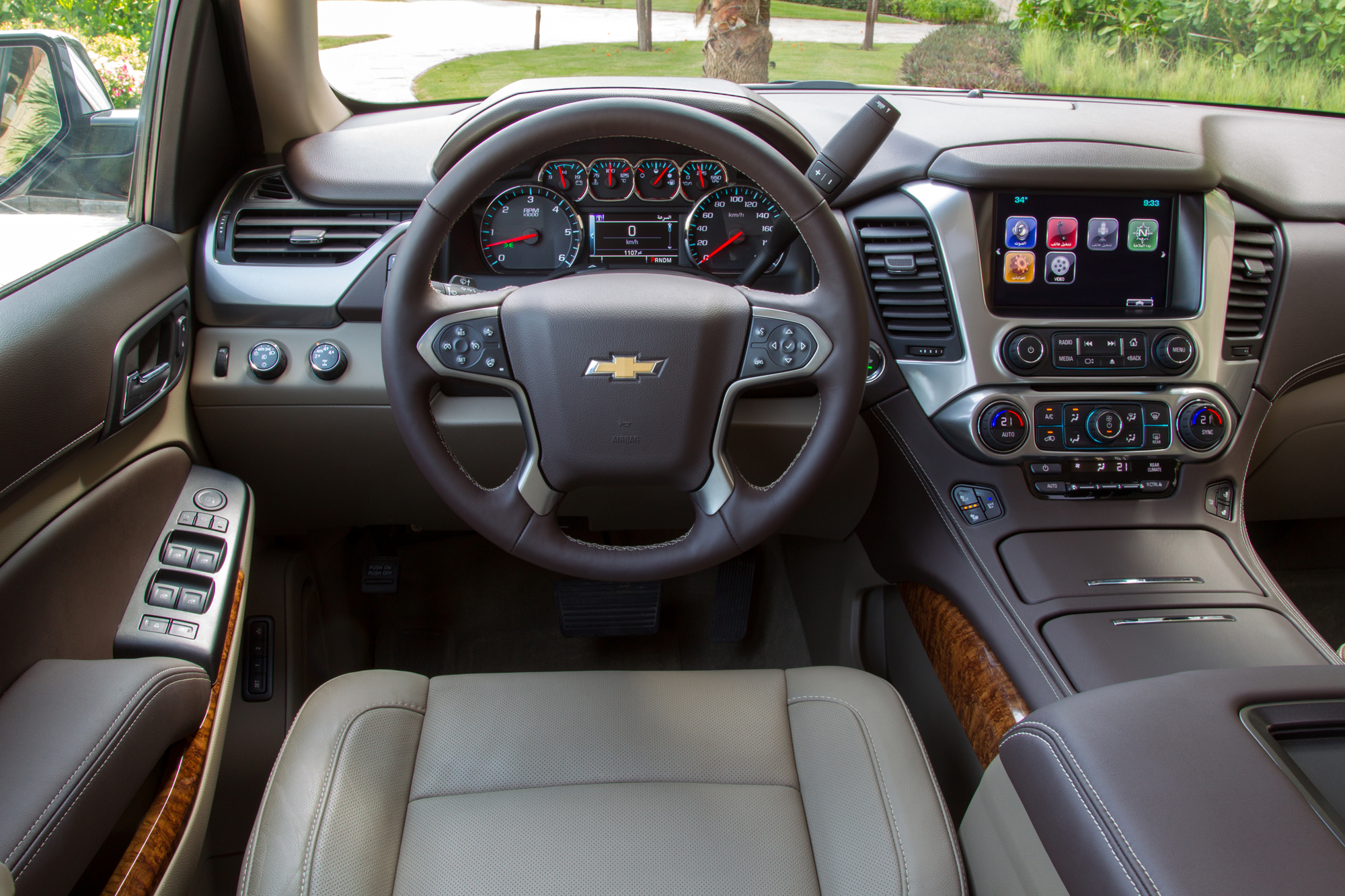 2015 Chevrolet Tahoe Reviewmotoring Middle East Car News Reviews And Buying Guides