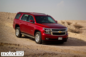 Chevrolet Tahoe Tombs