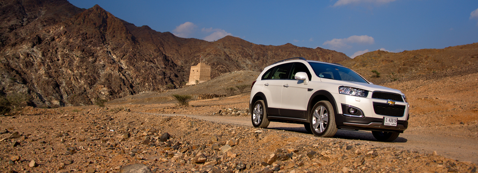 We take the Chevrolet Captiva up to the castle in Fujairah for a captivating view!