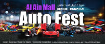 Al Ain Auto Fest 215x90 Top Right Feb 2015