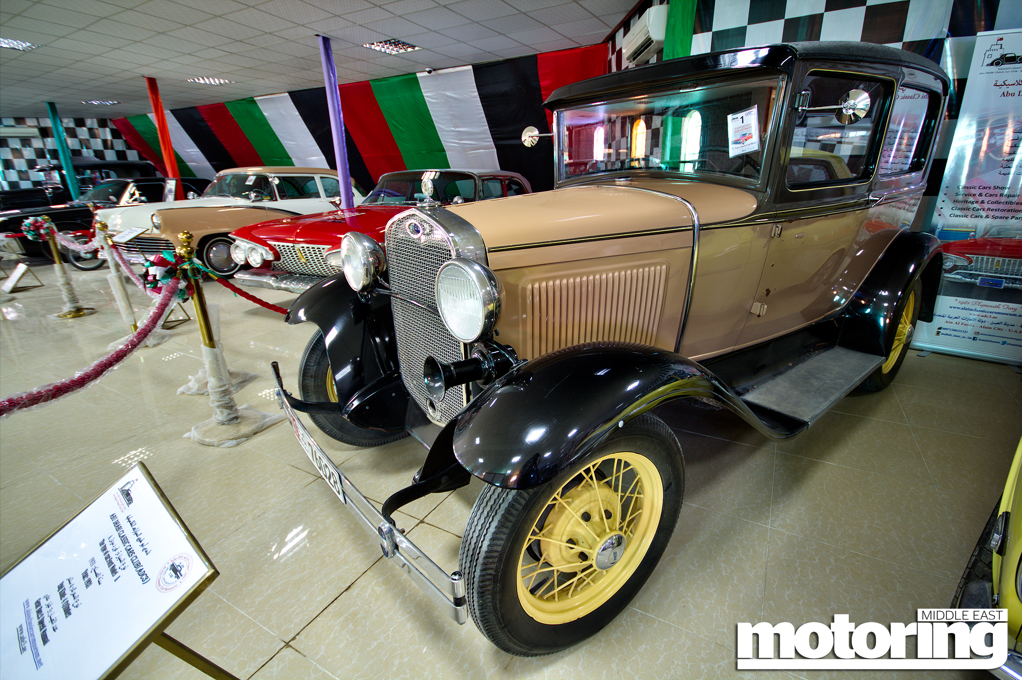 Al Ain Classic Car MuseumMotoring Middle East: Car news, Reviews and ...