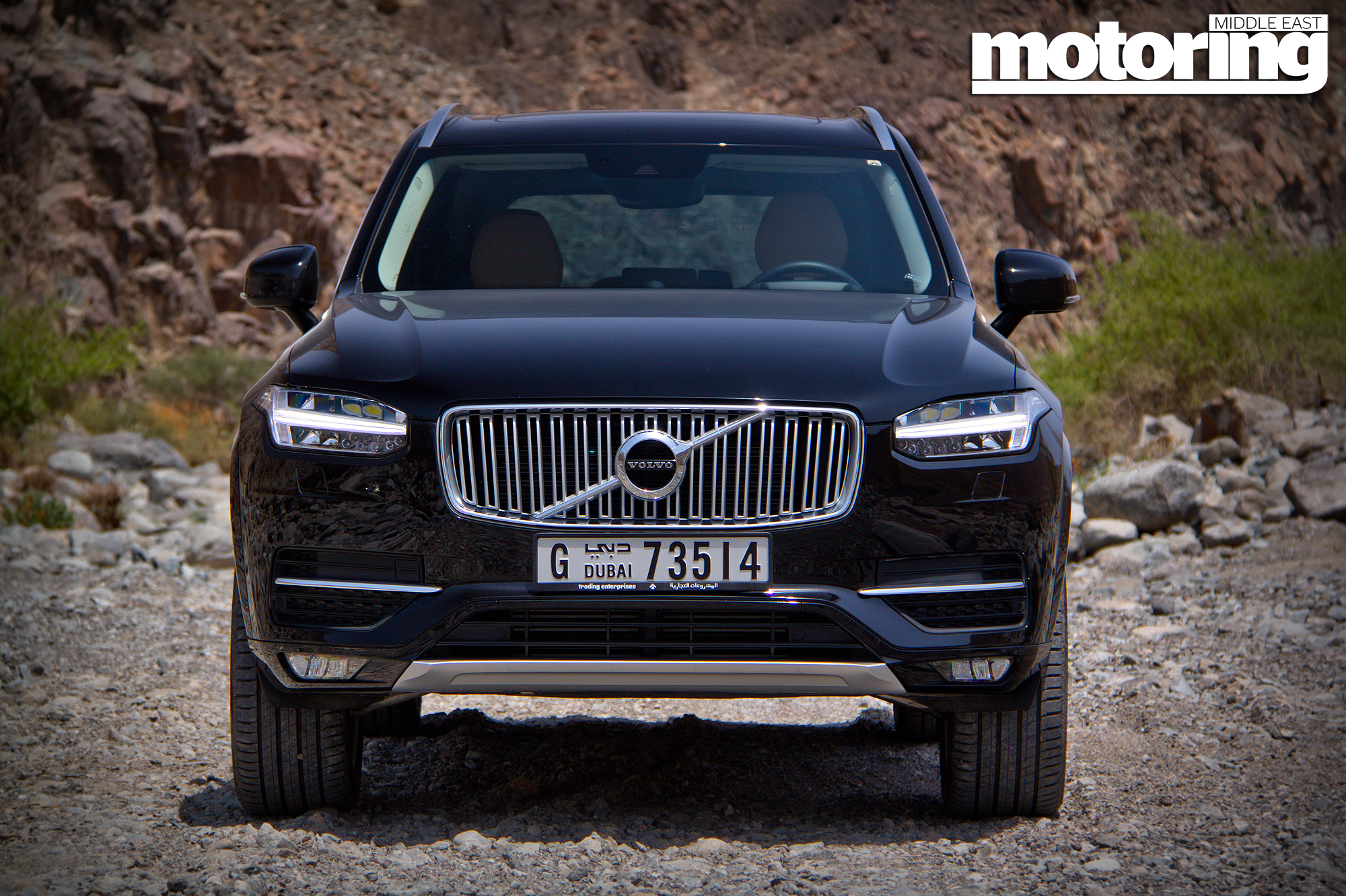 inscription door volvo cars estate hybrid front geartronic new