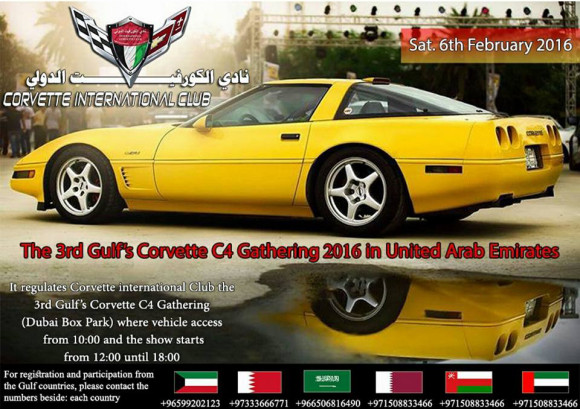 3rd GCC Corvette C4 Gathering