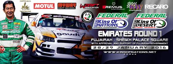 Drift King of Nations Emirates
