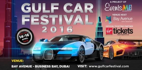 Gulf Car Festival Dubai 2016