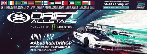 Drift Allstars Round 1