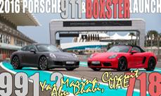 2016 Porsche 718 Boxster & 911 (991-2) first drive