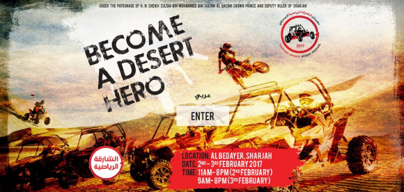 1st Sharjah Sports Desert Festival