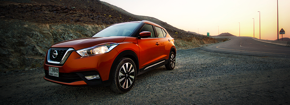 Does Nissan kick two fleshy protuberances from the rear with the Kicks?