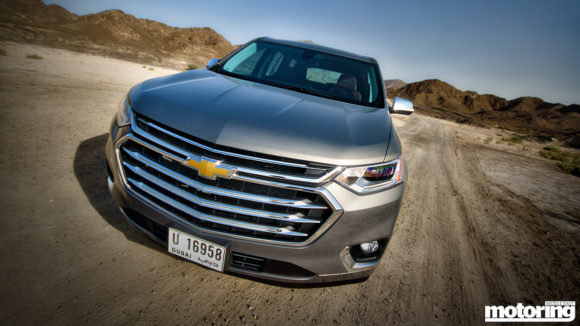 2018 Chevrolet Traverse Review